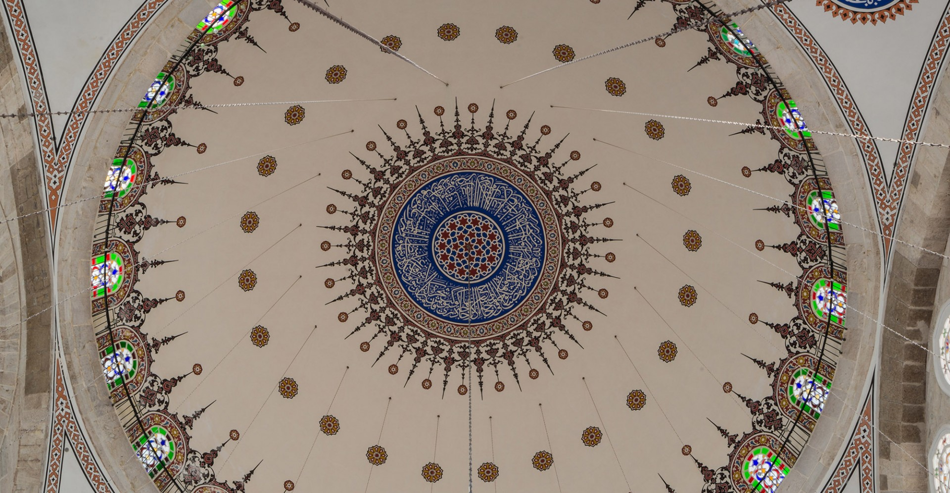 Dome of Mihrimah Sultan Camii