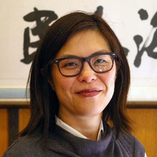 photo of Eugenia Y. Lean